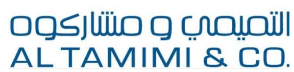 tamimi-logo-jpeg.JPG