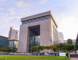 DIFC announces its  partnership with Thunderbird Global Innovation Center