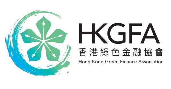HKGFA-logo.JPG