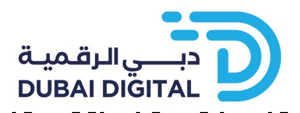 Digital Dubai logo.png