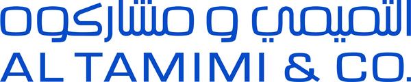 ATCO Blue Logo.jpg