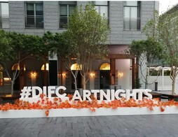 DIFC Art Nights returns for the 10th year