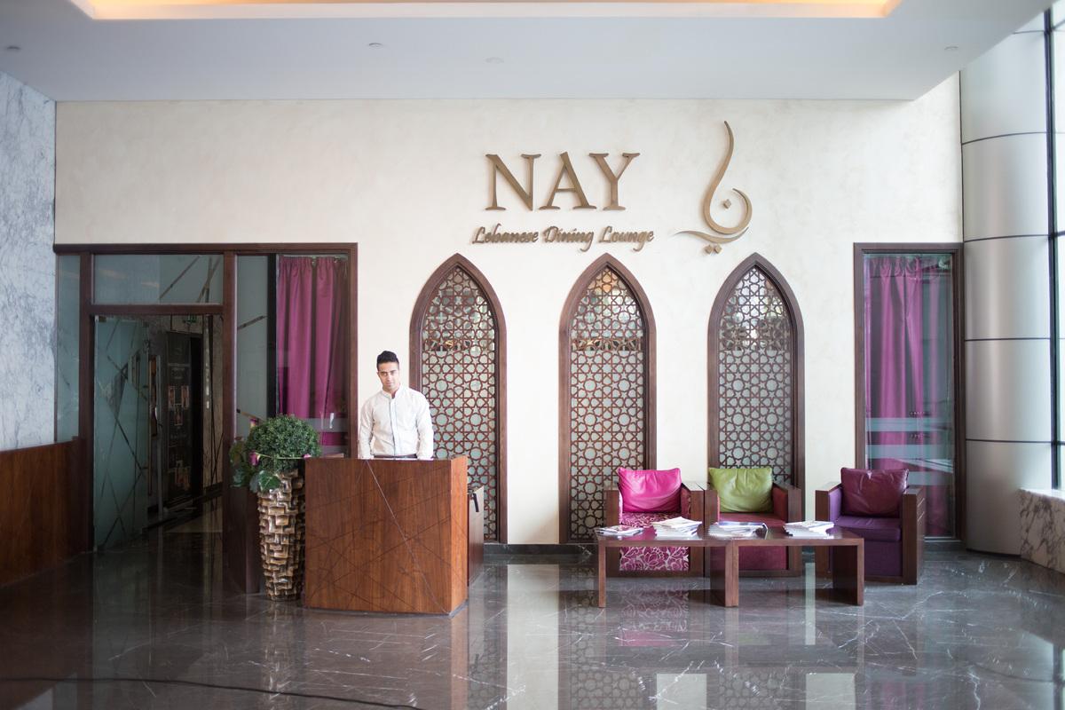 Nay Lebanese Restaurant And Lounge Dubai International Financial Centre Difc